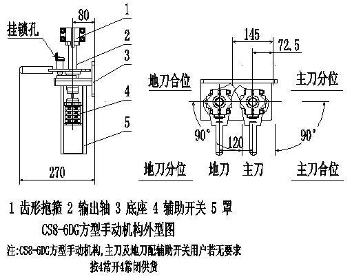 电路 电路图 电子 工程图 平面图 原理图 511_405
